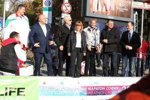 09.10. 2016. Maraton 2016189