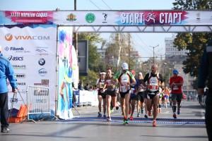 09.10. 2016. Maraton 2016348