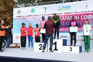 09.10. 2016. Maraton 2016839