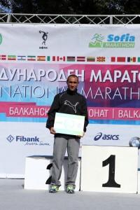 09.10. 2016. Maraton 2016868