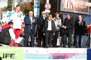 09.10. 2016. Maraton 2016185