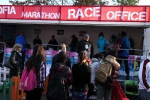 09.10. 2016. Maraton 201650