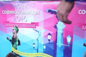 09.10. 2016. Maraton 20167