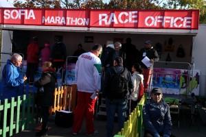 09.10. 2016. Maraton 201687