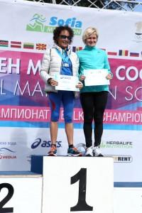 09.10. 2016. Maraton 2016879
