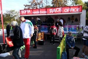 09.10. 2016. Maraton 201689